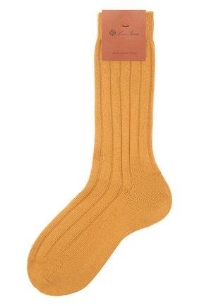 Женские кашемировые носки LORO PIANA желтого цвета, арт. FAF8553 | Фото 1