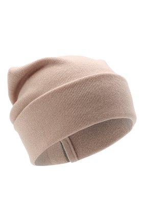 Женская кашемировая шапка BRUNELLO CUCINELLI светло-розового цвета, арт. M12163199P   Фото 1 (Материал: Кашемир, Шерсть)