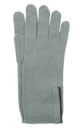 Женские кашемировые перчатки BRUNELLO CUCINELLI мятного цвета, арт. M12147189P | Фото 1