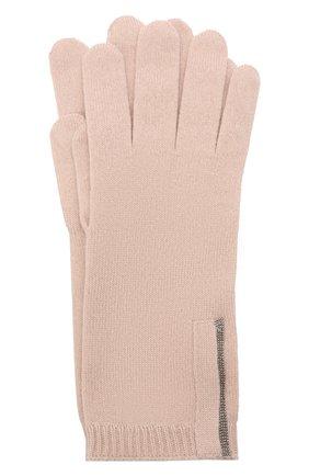 Женские кашемировые перчатки BRUNELLO CUCINELLI светло-розового цвета, арт. M12147189P | Фото 1
