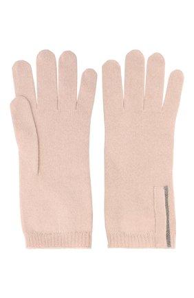Женские кашемировые перчатки BRUNELLO CUCINELLI светло-розового цвета, арт. M12147189P | Фото 2