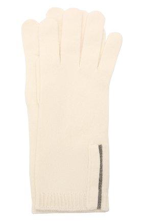 Женские кашемировые перчатки BRUNELLO CUCINELLI кремвого цвета, арт. M12147189P | Фото 1 (Материал: Шерсть, Кашемир)