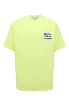 Мужская хлопковая футболка VETEMENTS светло-зеленого цвета, арт. UA52TR330Y 1602/M | Фото 1