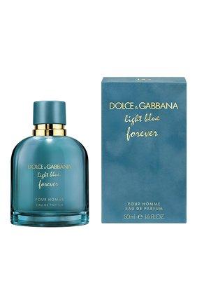 Мужской парфюмерная вода light blue forever pour homme DOLCE & GABBANA бесцветного цвета, арт. 30700711DG | Фото 2