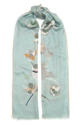 Женская шаль из кашемира и шелка LORO PIANA голубого цвета, арт. FAL7686   Фото 1 (Материал: Шелк, Текстиль, Кашемир, Шерсть)
