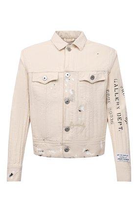 Мужская джинсовая куртка lanvin x gallery dept  LANVIN кремвого цвета, арт. RM-JA0035-4391-E21 | Фото 1
