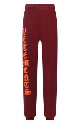 Женские хлопковые джоггеры VETEMENTS бордового цвета, арт. UA52PA270R 1601/W | Фото 1