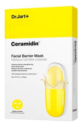 Питательные маски для лица ceramidin DR.JART+ бесцветного цвета, арт. 8809535803153 | Фото 1