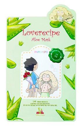 Тканевая маска sally's box с алоэ ULTRU бесцветного цвета, арт. 8809208138964   Фото 1