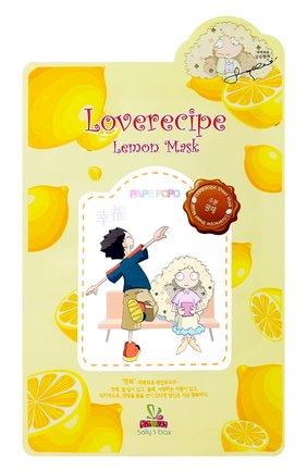 Тканевая маска sally's box с лимоном ULTRU бесцветного цвета, арт. 8809208138988   Фото 1