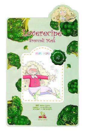 Тканевая маска sally's box с брокколи ULTRU бесцветного цвета, арт. 8809208139022   Фото 1