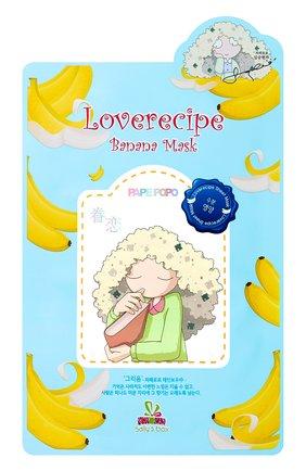 Тканевая маска sally's box с бананом ULTRU бесцветного цвета, арт. 8809208138995   Фото 1
