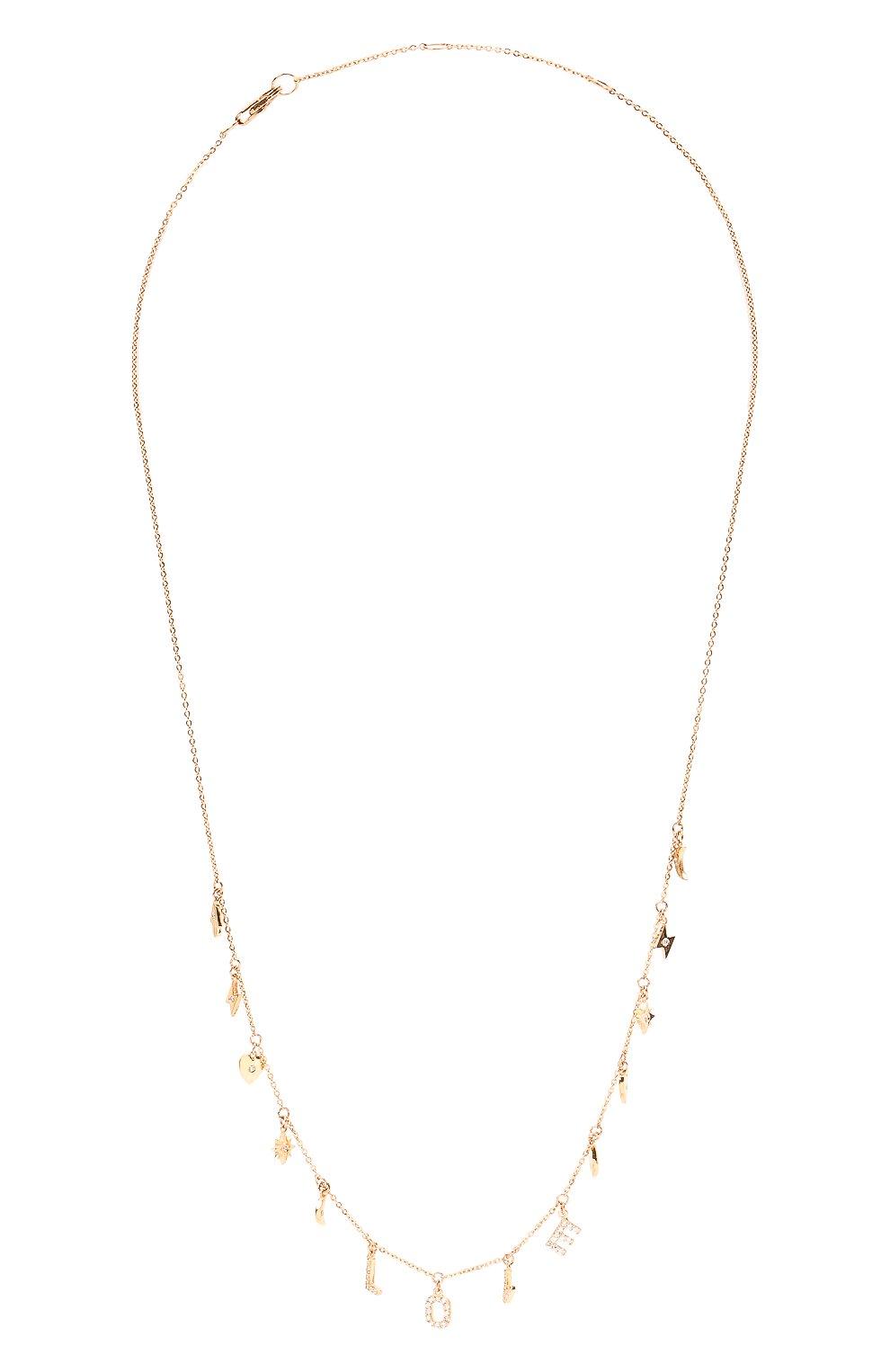 Женское колье love J-POINT золотого цвета, арт. ИПГ857.23.170321.26P | Фото 1 (Материал: Золото)