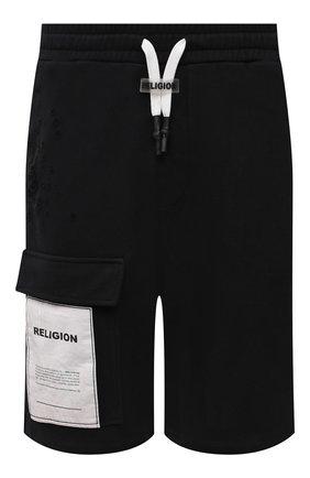 Мужские хлопковые шорты RELIGION черного цвета, арт. 11PBTP80   Фото 1