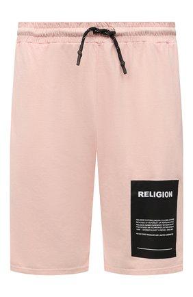 Мужские хлопковые шорты RELIGION розового цвета, арт. 11TAPP77   Фото 1