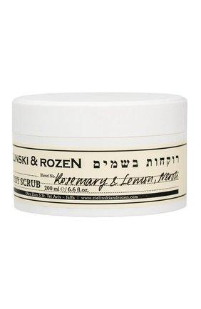 Скраб для тела rosemary & lemon, neroli ZIELINSKI&ROZEN бесцветного цвета, арт. 7290018419274 | Фото 1