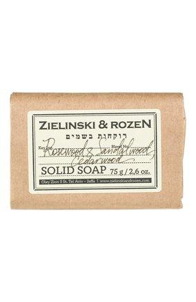 Твердое мыло rosewood & sandalwood, cedarwood ZIELINSKI&ROZEN бесцветного цвета, арт. 4627153153528 | Фото 1