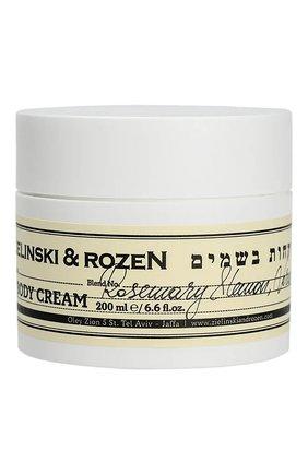Крем для тела rosemary & lemon, neroli ZIELINSKI&ROZEN бесцветного цвета, арт. 7290116440101 | Фото 1