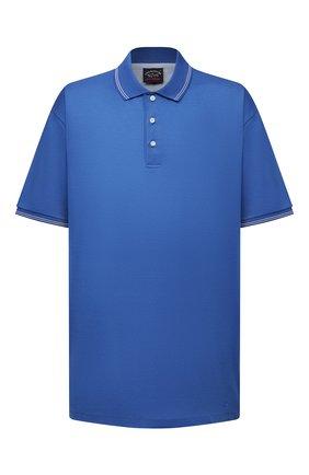 Мужское хлопковое поло PAUL&SHARK синего цвета, арт. 21411331/FEN/3XL-6XL | Фото 1