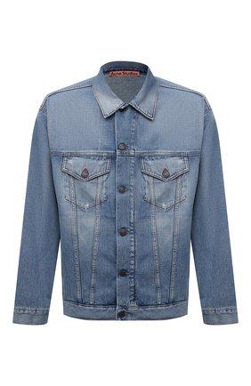 Мужская джинсовая куртка ACNE STUDIOS синего цвета, арт. B90510 | Фото 1