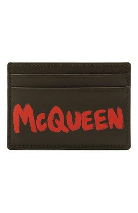Женский кожаный футляр для кредитных карт ALEXANDER MCQUEEN хаки цвета, арт. 658453/1AAC7 | Фото 1
