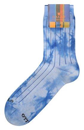 Мужские хлопковые носки GALLO голубого цвета, арт. AP511990 | Фото 1
