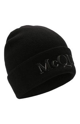 Мужская шапка из шерсти и кашемира ALEXANDER MCQUEEN черного цвета, арт. 663195/4890Q | Фото 1