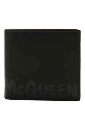 Мужской кожаное портмоне ALEXANDER MCQUEEN черного цвета, арт. 602137/1AACS | Фото 1
