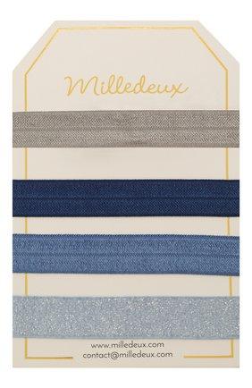 Детская набор из четырех резинок MILLEDEUX синего цвета, арт. HTC-09 | Фото 1
