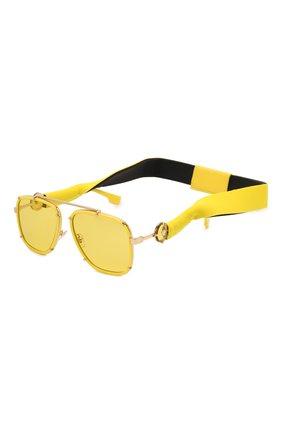 Женские солнцезащитные очки VERSACE желтого цвета, арт. 2233-14736D | Фото 1 (Тип очков: С/з; Оптика Гендер: оптика-унисекс; Очки форма: Авиаторы, Прямоугольные)