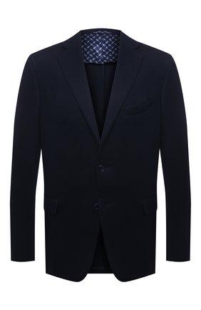 Мужской шелковый пиджак ZILLI темно-синего цвета, арт. MNV-JC2F-2-E6041/0001/60-68 | Фото 1 (Случай: Коктейльный; 1-2-бортные: Однобортные; Пиджаки М: Приталенный; Материал внешний: Шелк; Стили: Классический; Материал подклада: Шелк; Big sizes: Big Sizes; Длина (для топов): Стандартные; Рукава: Длинные)