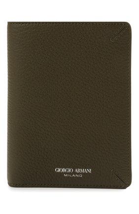 Мужской кожаная обложка для паспорта GIORGIO ARMANI хаки цвета, арт. Y2R549/YQA9E | Фото 1