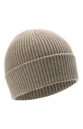 Мужская кашемировая шапка GIORGIO ARMANI бежевого цвета, арт. 747303/1A505 | Фото 1