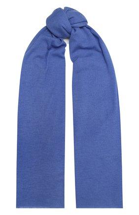 Женский кашемировый шарф helsinki BALMUIR синего цвета, арт. 122102   Фото 1