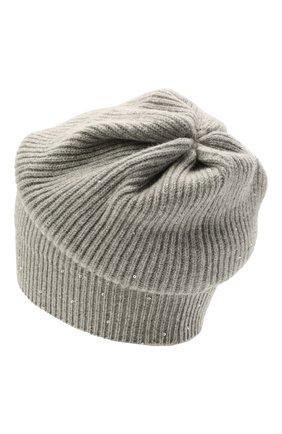 Женская шапка из кашемира и шерсти BRUNELLO CUCINELLI светло-серого цвета, арт. MBM755889   Фото 2 (Материал: Кашемир, Шерсть)