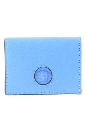 Женские кожаный кошелек la medusa VERSACE голубого цвета, арт. DPDI058/DVIT4T | Фото 1