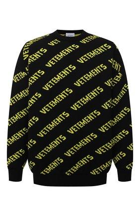 Мужской шерстяной свитер VETEMENTS черного цвета, арт. UA52KN600B 2901/M | Фото 1 (Материал внешний: Шерсть; Рукава: Длинные; Мужское Кросс-КТ: Свитер-одежда; Принт: С принтом; Длина (для топов): Удлиненные; Стили: Гранж)