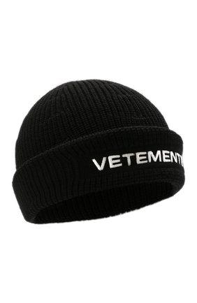 Мужская шерстяная шапка VETEMENTS черного цвета, арт. UA52KN300B 2901/M | Фото 1