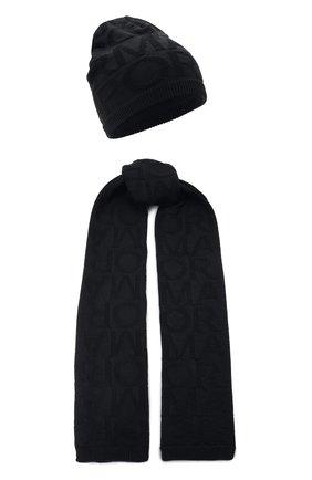 Детский комплект из шапки и шарфа EMPORIO ARMANI синего цвета, арт. 407512/1A762 | Фото 1 (Материал: Текстиль, Шерсть, Синтетический материал)