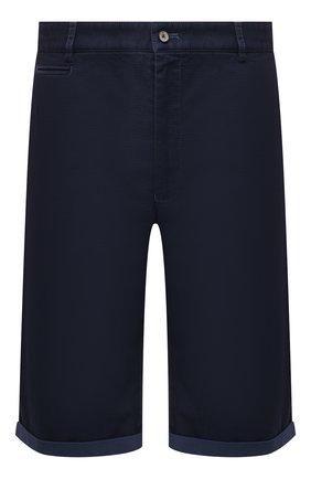 Мужские хлопковые шорты HILTL темно-синего цвета, арт. 63001/60-70   Фото 1