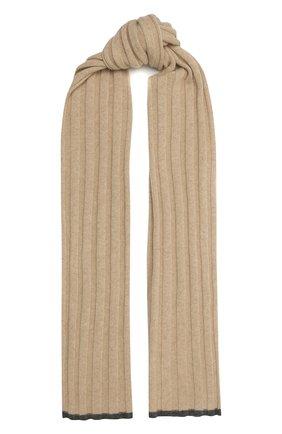 Мужской кашемировый шарф BRUNELLO CUCINELLI бежевого цвета, арт. M2240819 | Фото 1