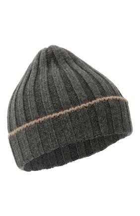 Мужская кашемировая шапка BRUNELLO CUCINELLI серого цвета, арт. M2240900 | Фото 1