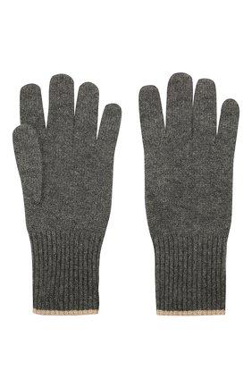 Мужские кашемировые перчатки BRUNELLO CUCINELLI серого цвета, арт. M2293118 | Фото 2