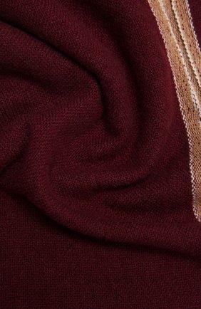 Мужской кашемировый шарф BRUNELLO CUCINELLI бордового цвета, арт. MSC657AG | Фото 2