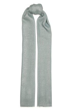 Женский шарф из смеси кашемира и шелка BRUNELLO CUCINELLI мятного цвета, арт. MSCDAR097P | Фото 1