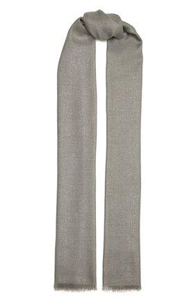 Женский шарф из смеси кашемира и шелка BRUNELLO CUCINELLI серого цвета, арт. MSCDAR097P | Фото 1