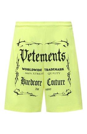 Мужские хлопковые шорты VETEMENTS светло-зеленого цвета, арт. UA52TR400Y 1610/M | Фото 1