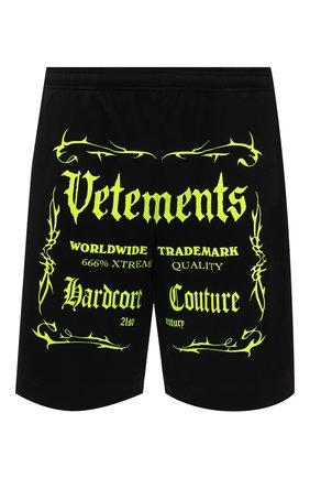 Мужские хлопковые шорты VETEMENTS черного цвета, арт. UA52TR400X 1610/M | Фото 1