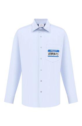 Мужская хлопковая рубашка VETEMENTS голубого цвета, арт. UA52SH250B 1005/M | Фото 1