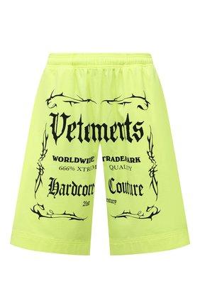 Женские хлопковые шорты VETEMENTS светло-зеленого цвета, арт. UA52TR400Y 1610/W | Фото 1
